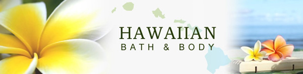 ハワイアンバスアンドボディのロゴマーク
